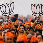 इंदोर:भाजपा नगर के 14 मंडलों की कार्यकारिणी घोषित