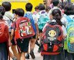 MP:कक्षा 01 से 08 तक 31 मार्च तक बंद रहेंगी