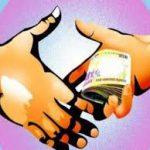 भोपाल : वाणिज्यिक कर सहायक आयुक्त 50 हजार की रिश्वत ..