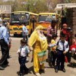 MP:पेरेंट्स की फजीहत, स्कूलों में हुआ अघोषित अवकाश