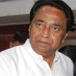 कांग्रेस विधायक ने कमलनाथ को पहनाए जूते