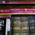PUNJAB BANK के 10 हजार खाताधारकों का डाटा लीक
