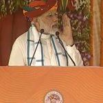 पीएम नरेंद्र मोदी ने मध्यप्रदेश को दी 4713 करोड़ के ..