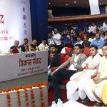 मध्यप्रदेश में विकास का विजन स्पष्ट है – मुख्यमंत्री
