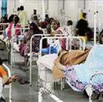उत्तर प्रदेश में रहस्यमय बुखार का कहर, अब तक 678 ..