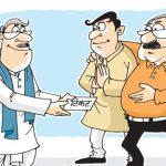 MP : प्रमुख कार्यकर्ताओं से भाजपा ने मांगे बंद लिफाफे ..
