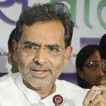 उपेंद्र कुशवाह ने मंत्री के पद से दिया इस्तीफा, कहा- ..