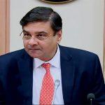 उर्जित पटेल ने RBI गवर्नर पद से इस्तीफा दिया