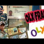 OLX:ऑनलाईन विज्ञापन साईट पर  फर्जी लुभावने विज्ञापन देकर बेचने ..