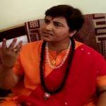 वीडियो:भाजपा सांसद प्रज्ञा ने मीडिया को बताया बेईमान