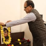 मुख्यमंत्री  चौहान द्वारा नेता जी सुभाष चन्द्र बोस को ..